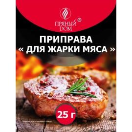 Приправа сухая «Для жарки мяса», 25 г