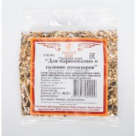 Приправа сухая «Для маринования и соления помидоров», 45 г