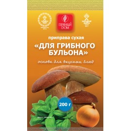 Приправа сухая «Для грибного бульона», 200 г